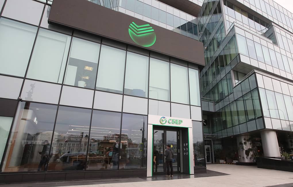 Sberbank opens brand new format Sber branch in Moscow