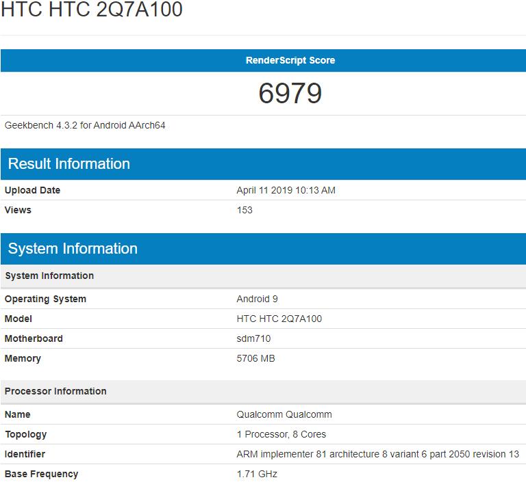 screenshot-browser.geekbench_HTC1