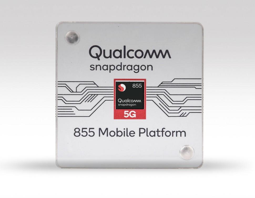 snpadragon-855-mobile-platform-5g-chip-case