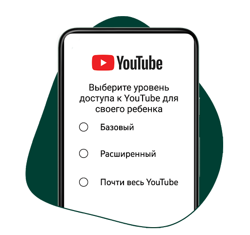supex_icons_contentsettings_RU