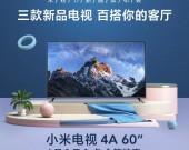 xiaomi-Mi-TV-4A-60