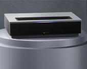 xiaomi-fengmi-laser-projector-1
