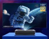 xiaomi-fengmi-laser-projector-2