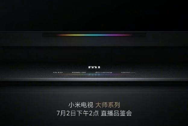 xiaomi-master-tv