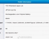 xiaomi-mi-10-pro-plus-8k-video-1