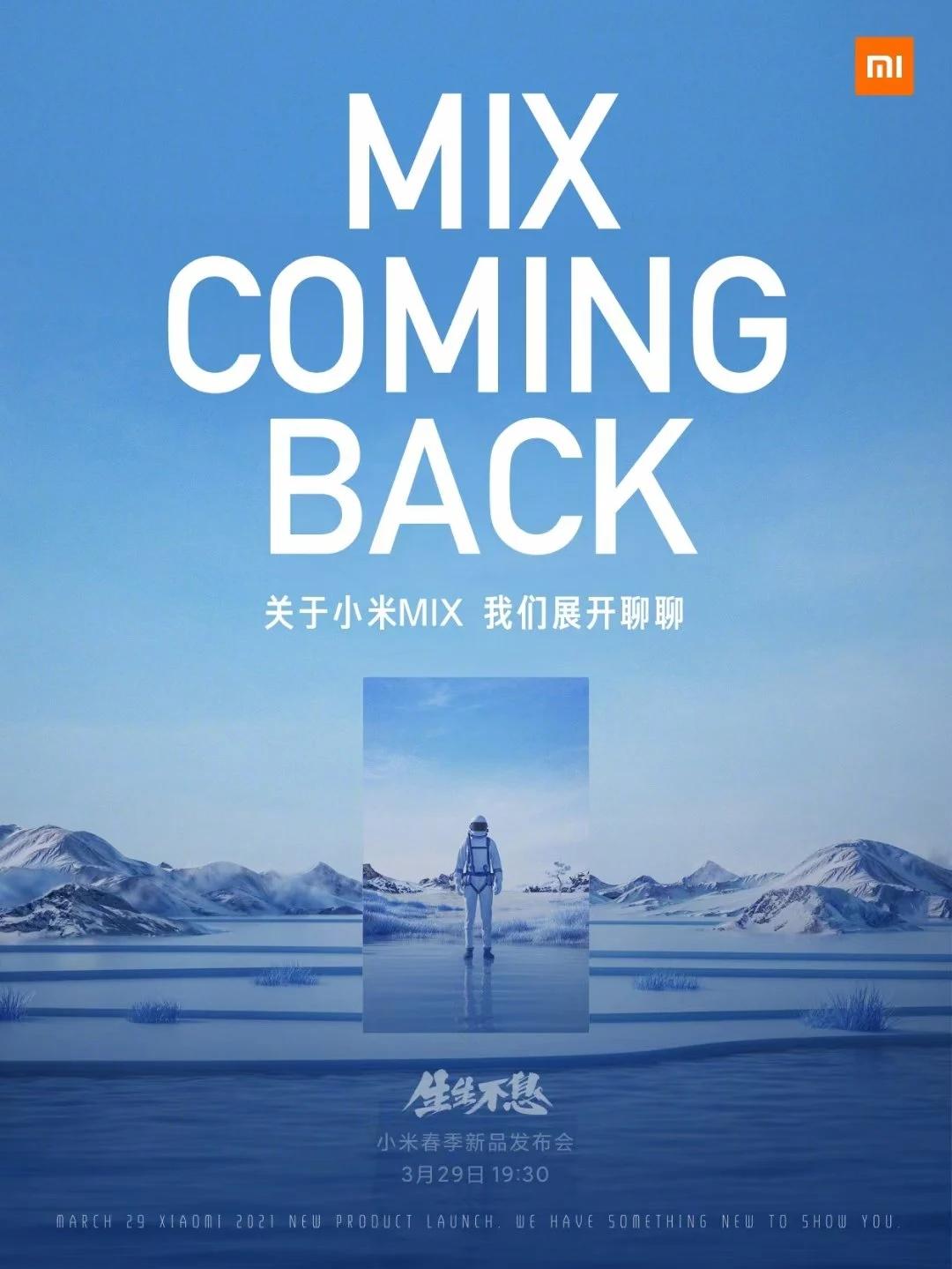 xiaomi-mi-mix-launch