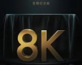 xiaomi-mi-tv-lux-ultra-8k-5g-1