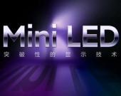 xiaomi-mi-tv-lux-ultra-8k-5g-2