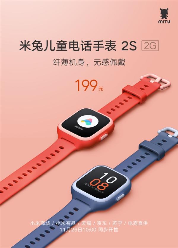 xiaomi-rabbit-watch