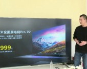 xiaomi-tv-pro-75