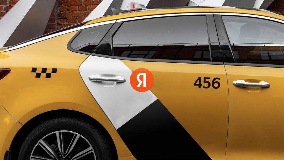 Яндекс сменил логотип