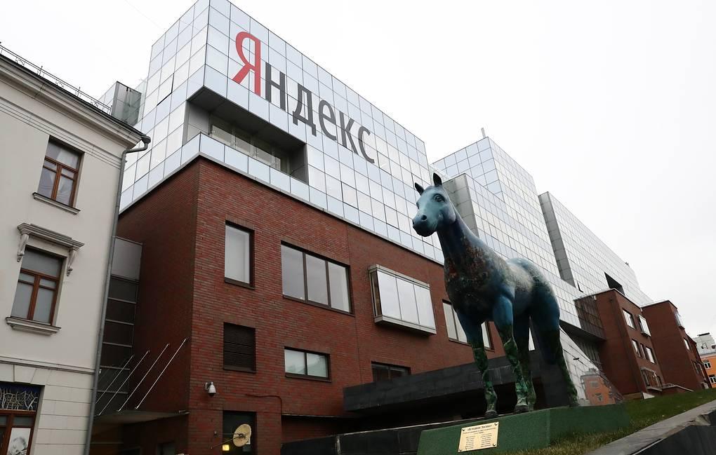 "Здание компании ""Яндекс"" © Антон Новодережкин/ТАСС"