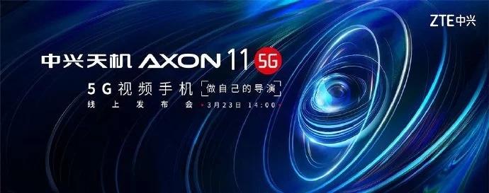 zte-axon-11