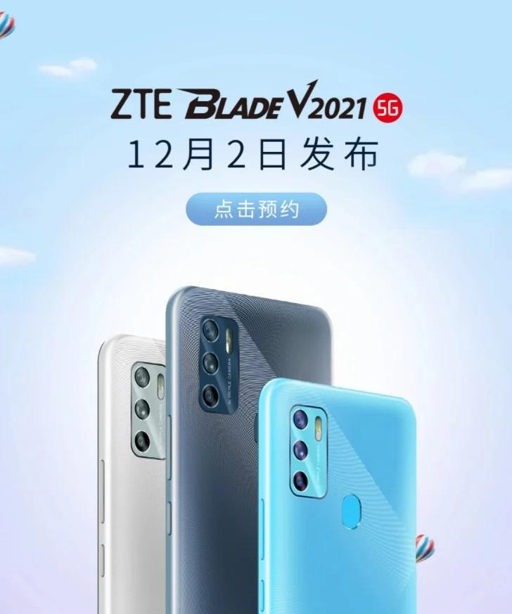 zte-blade-v2021-5g
