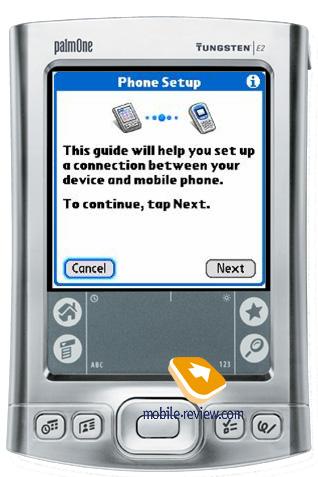 Сетевой адаптер, зарядное устройство palm tungsten e2 ipda картинка 1 каталог