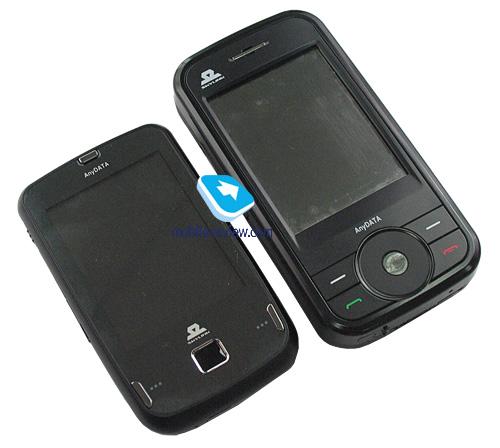 Телефон скай последняя модель