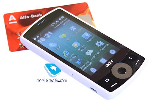 (E101) и Acer C1 (E100),