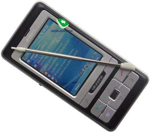 mobile review com short review of gigabyte g smart i128 communicator rh mobile review com