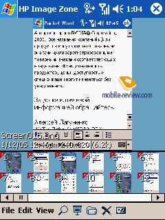 hp ipaq h6340 руководство пользователя: