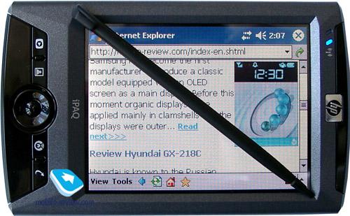 hp pocket pc 2003 manual free user guide u2022 rh globalexpresspackers co hp ipaq pocket pc 2003 pro w outlook 2002 manual HP iPAQ PDA
