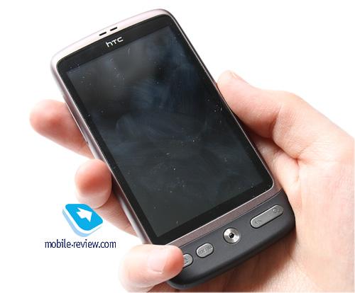 карман с HTC Desire песка,