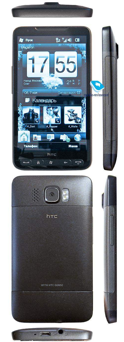 На мой взгляд, HTC HD2