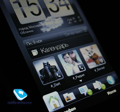 """HTC HD2 – 4.3"""" (88x56 мм)"""