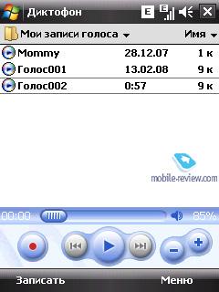 Андроид Скачать Голосовой Набор Номера