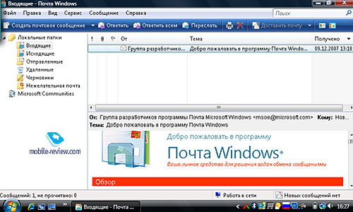 Windows Vista Нулевая
