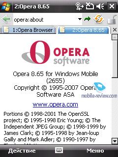 Примерно keygen crack opera mobile 865. скачать опера мобайл 865.
