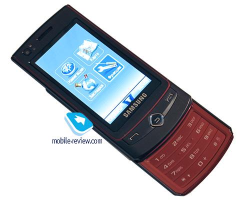 скачать навигатор для мобильного телефона - фото 9