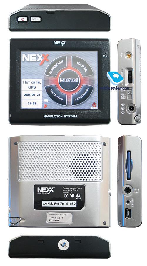 Nexx 3510 прошивка скачать