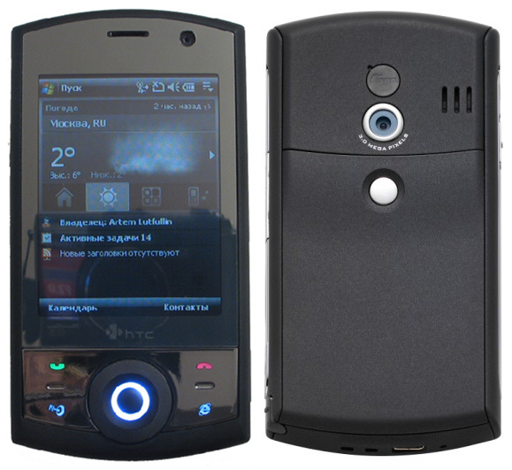 Mobile-review.com Коммуникатор HTC Touch Cruise