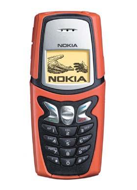Nokia им 5 smsdevojke - ae36d