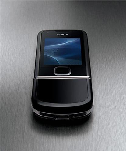 Nokia 8800 Sirocco Gold Инструкция