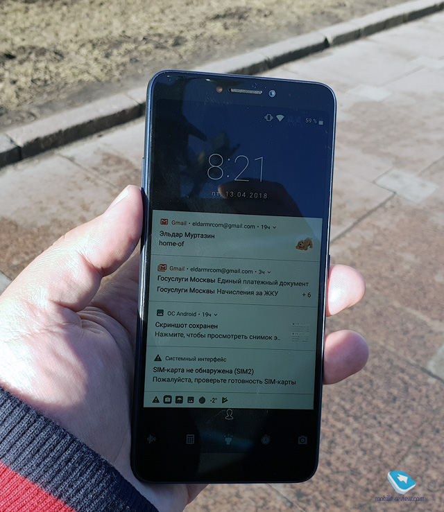 Mobile-review com Обзор Android-смартфона Alcatel 3V (5099D)