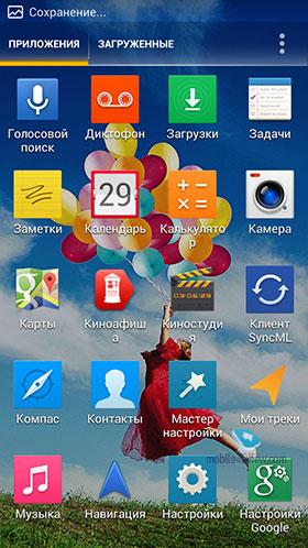 Где на андроиде находится виджеты 174
