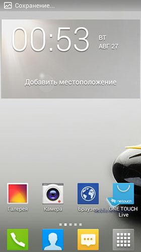 Скачать прошивку на Alcatel One Touch 6012x - картинка 1