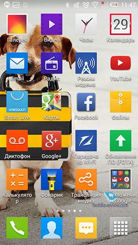 Alcatel 6036y обзор - d