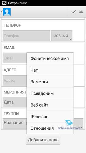 Alcatel 6036y обзор - 6