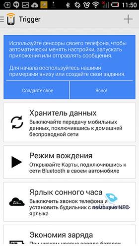 Alcatel 6036y обзор - 165d1