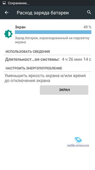 Mobile-review com Обзор фаблета Alcatel Pixi 4 (6) 3G (8050X/8050D)