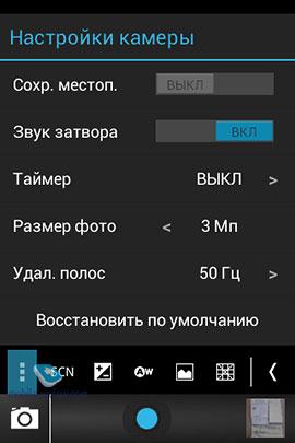 Лучшие Программы Для Андроид На Мтс 970