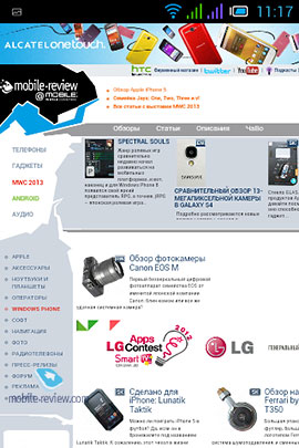 Драйвера для Alcatel One Touch 4030d