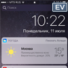 Обзор операционной системы iOS 10