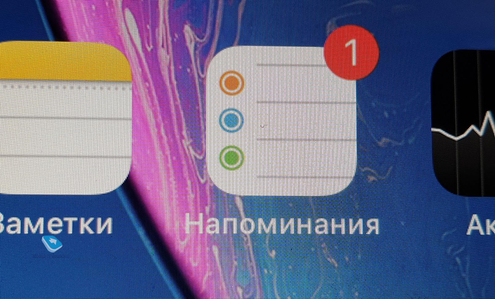 Apple iPhone Xr