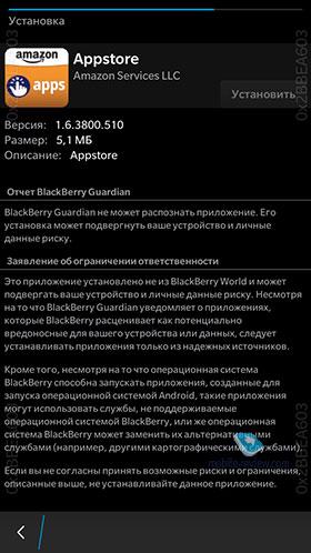 Mobile-review com Обзор бюджетного смартфона Blackberry Z3