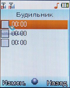 программа просмотра контактов в телефоне