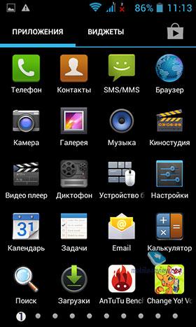Загрузка Контактов В Андроид