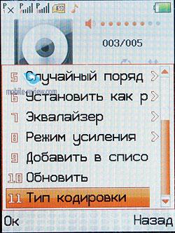Программы Fly MC181 - скачать софт для телефона Fly